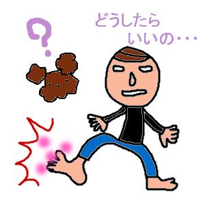 Cocolog_oekaki_2011_06_30_21_45